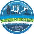ООО «Урал Тур Коми»