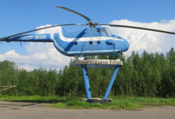 Вуктыльский вертолет
