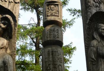 Памятник Ивашке Ластке