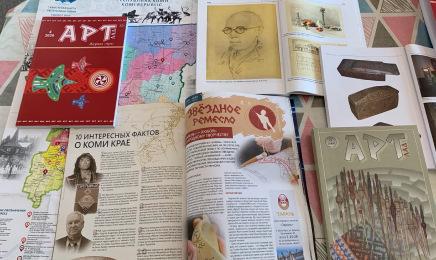 V районные родословные чтения «Имена и судьбы Республики Коми в родовой памяти и генеалогии»
