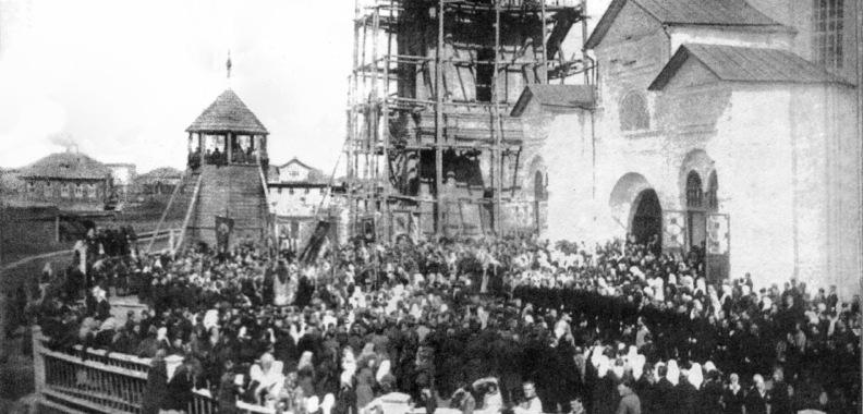 Дата снимка: 16 апреля 1896 года источник: кн. «Столица зырянского края», М. Б. Рогачев