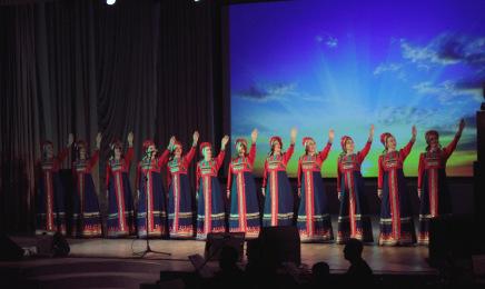 Концерт «Земля белоснежных просторов»