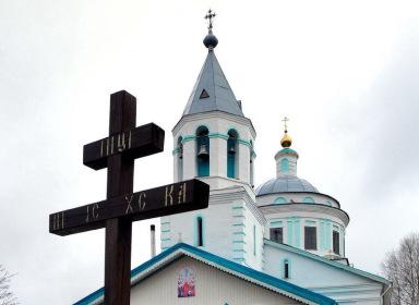 Экскурсия «Параскева»